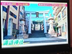 テレビ01-8