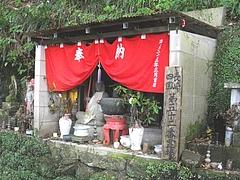 穴弘法奥の院04