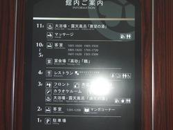 ホテル清風02-1