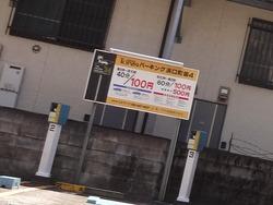 三ツ幸商店00-2