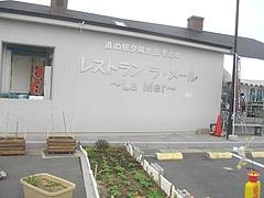 そとめレストラン01