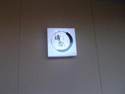 清香01-2