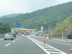 脇岬神社01