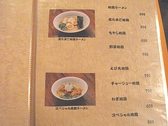 ひかり亭02-2