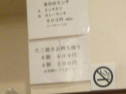 おうちカフェ01-3