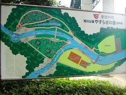 河川公園01-2