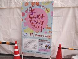 きらめき長崎01-2