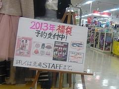 夢彩都03-2