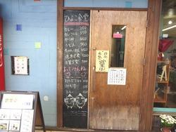 ひよこ食堂01-3