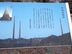 西海橋公園03-7