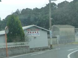 牧島01-2