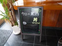 たがみ商店03-3