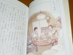 昭和本01-4