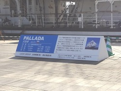 帆船02-3