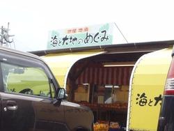 直売所02