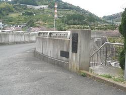 長与ダム02-2