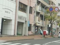 雑貨屋Kura