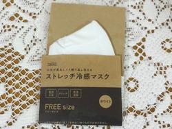 ナフコ時津店01-8