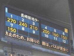 バス01-3