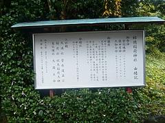 祐徳神社02-1