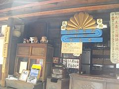 大徳寺03-1