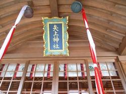 矢上神社01-5