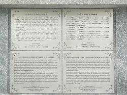 駅前04-5