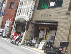こころ01-3