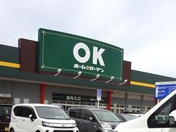 OK深堀店01