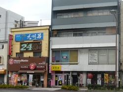 岩川町02
