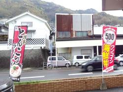 はま寿司01-2