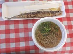 海鮮祭り02-4