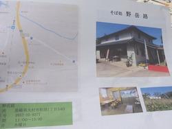 松原おくんち04-5