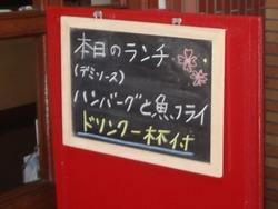 松新02-2