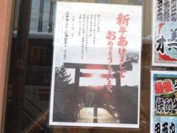 アミュプラザ長崎00