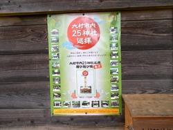 円融寺庭園03-3
