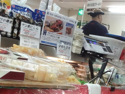 小樽の物産展01-3