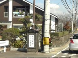 松原雛祭り01-2