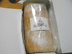 長崎ロール
