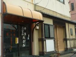 ちゃんぽん屋02