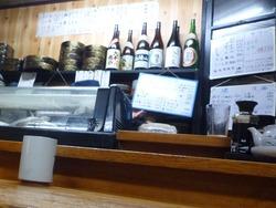かつら寿司02
