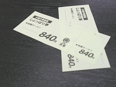 小樽展ラーメン01