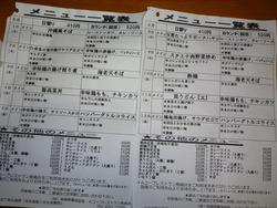 JA長崎01-4