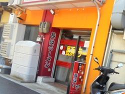長崎駅前01-3