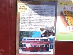 ロンドンバス01-3