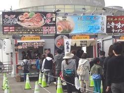 ラー麺フェス02-2