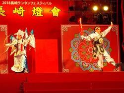 浙江 劇団07