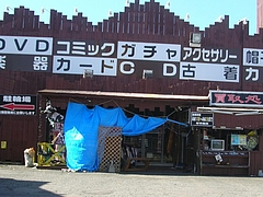 大村02-2