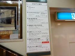 石丸文行堂03-7