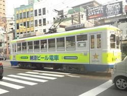 ビール電車01